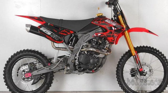 Yamaha KOPIJA ZNAMKA ORION RS 30 APOLO 250