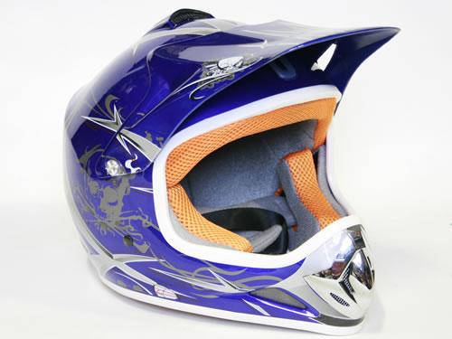 Xtreme  otroška čelada sport modra